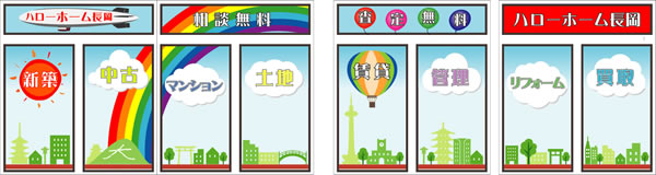 Nagaoka_design