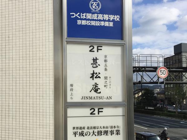 20151201_13_25_50