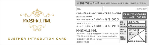 Card2015033